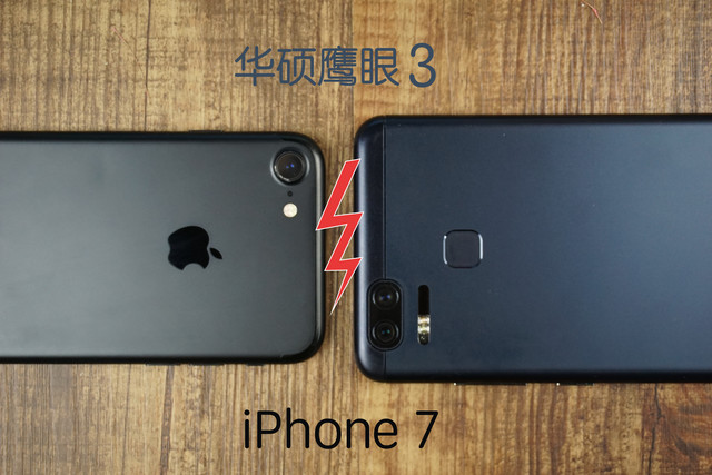 全焦段间较量 华硕鹰眼3对比iPhone7