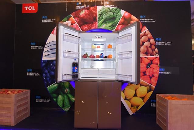 务实创新为本  TCL冰箱洗衣机新品发布