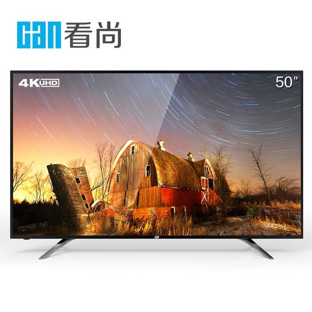 看尚双十一15小时战报:V50荣登全网50英寸智能电视人气TOP3