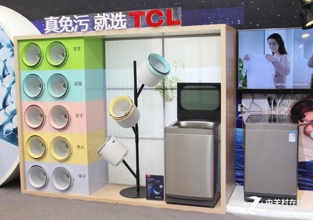 白电也玩黑科技!视频带您了解TCL冰洗新品