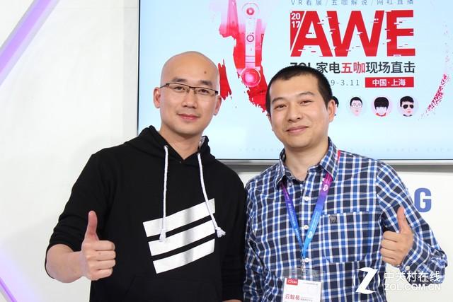 个性代步三大创新 AWE专访大非科技CEO