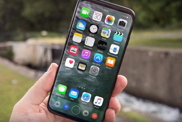 iphone8发布会将在9月17日后举行