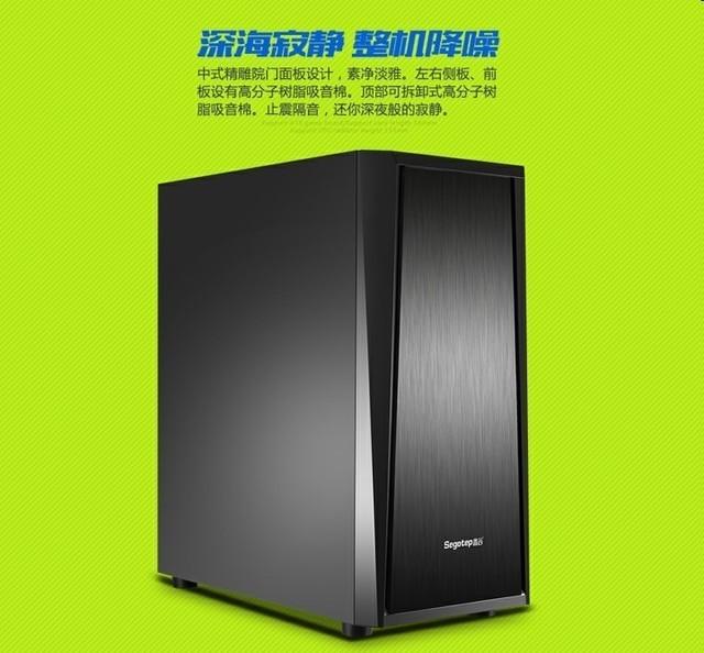 无宽不欢 鑫谷宽寂静音机箱仅售219元