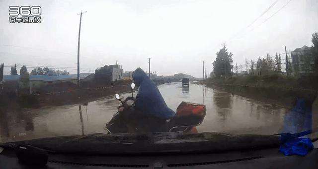 雨天事故多 360记录仪盘点三大常发现象