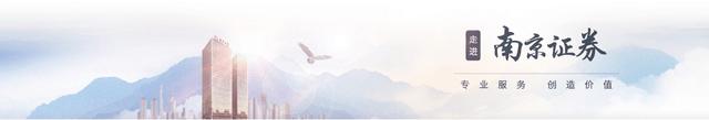 拥抱互联网金融热潮超融合助力南京证券私有云升级