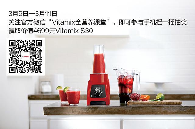 "Vitamix最帅英国演示经理展""翻杯不倒""神技能"