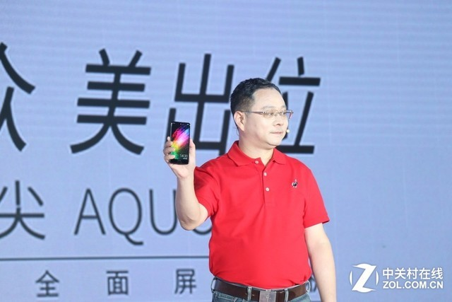 全面屏领先行业半年 夏普对手是iPhone 8