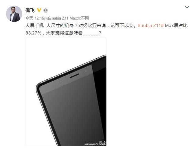 nubia Z11 Max再曝新照:屏占比达83.27%