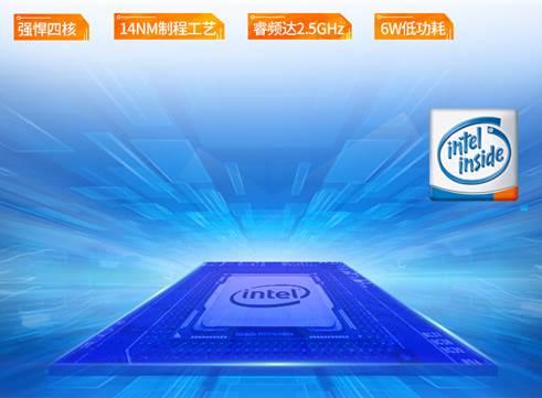 品质触手可及 华硕X441NC商务芯动力