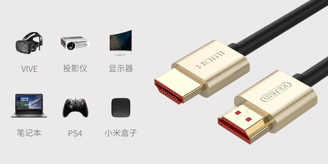 电脑配件品牌优越者强势入驻台北电脑展