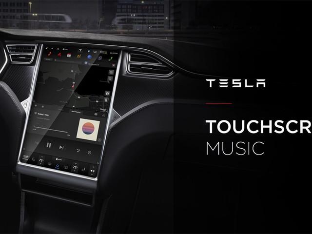 特斯拉变身媒体公司:皆因电动汽车新变化