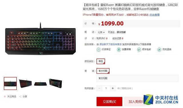 中高端机械键盘大盘点 你翻谁的牌子?