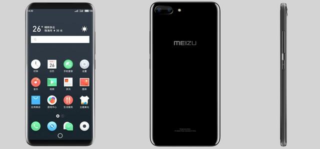 魅族全面屏手机曝光 金属和玻璃你要谁?