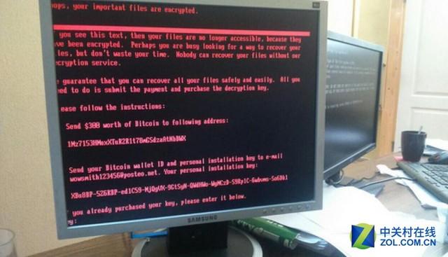 Petya勒索病毒欧洲爆发 国内网民怎么防?