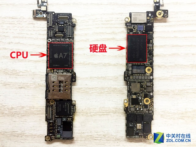 How is the iPhone memory remodeled?