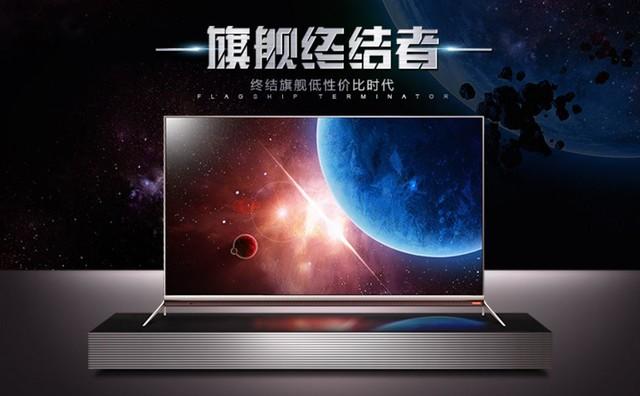 超清4K大屏 酷开60英寸电视仅售4199元