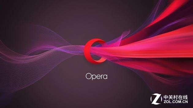 已明确 Opera正式承认已经放弃iOS平台