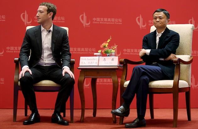 Facebook欲入中国?旗下应用低调上线