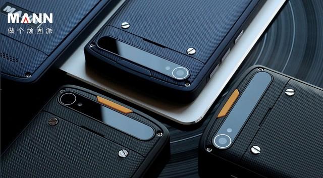 MANN推蓝色M3,给父母一台更好的三防智能手机