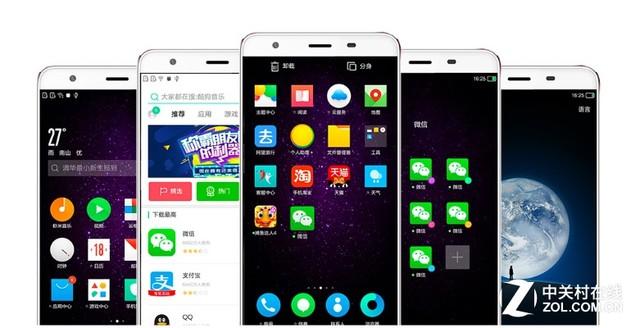 YunOS 5.1八微信同时聊 1399小辣椒S31开卖
