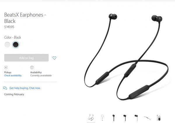 和AirPods跳票有一拼 BeatsX耳机或开售