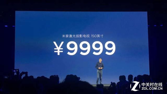 震撼9999元!小米150吋激光电视全网首测