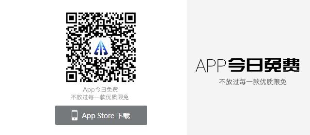 App今日免费:极简街机 IMPOSSIBLE ROAD