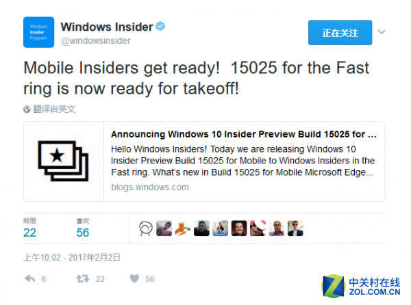 Windows 10 Mobile Build 15025版本发布