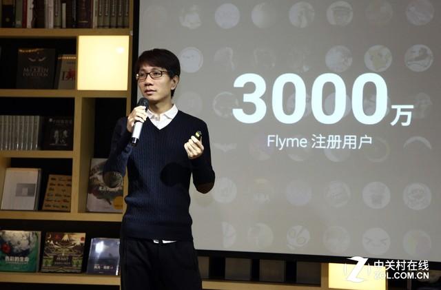 体验\/广告平台\/游戏 杨颜谈Flyme明年规划_魅族