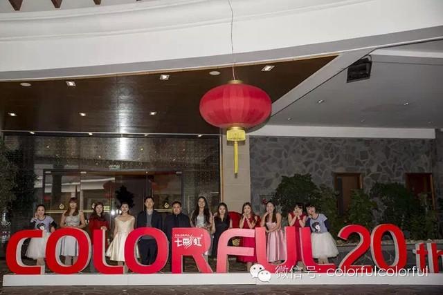 正念,正青春 七彩虹20周年盛典精彩回顾