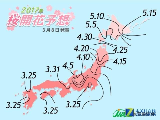 最早3月25日 2017日本赏樱花完全攻略