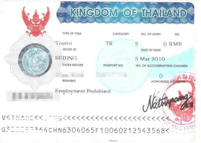 国庆哪里去?老司机指点你畅游曼谷