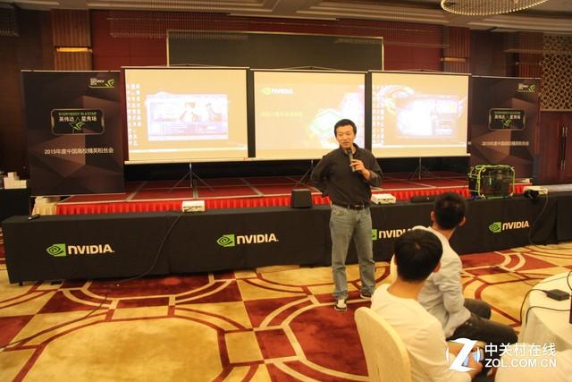感受高端科技 NVIDIA精英会苏州站纪实