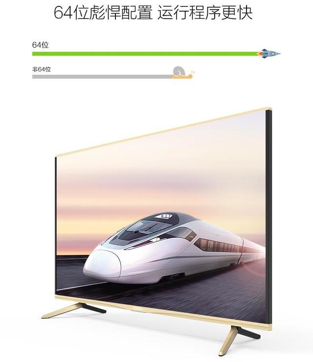 HDR+4K真彩色轮技术 康佳T55U电视评测