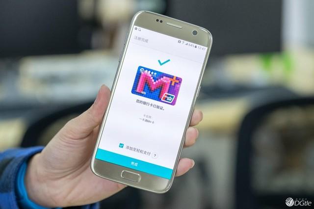 三星Samsung Pay今日上线城市交通服务