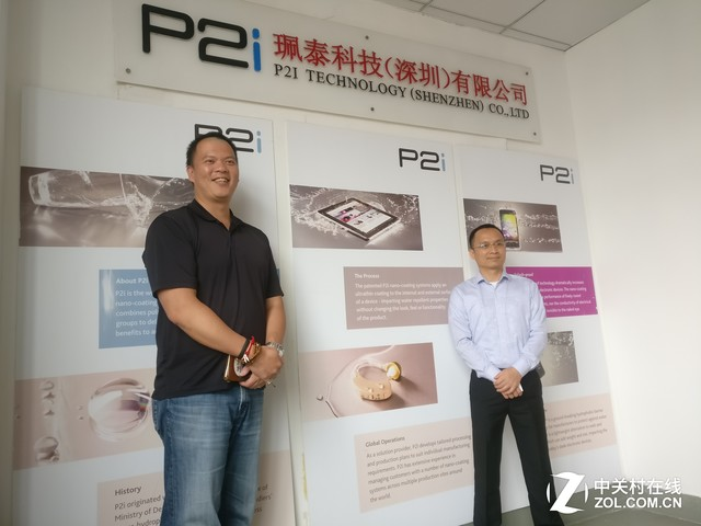 深入P2i工厂 揭开手机纳米防水秘密