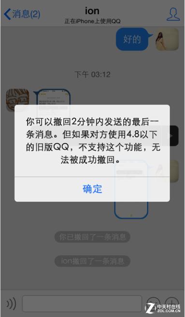 优化音视频手机QQ5.9