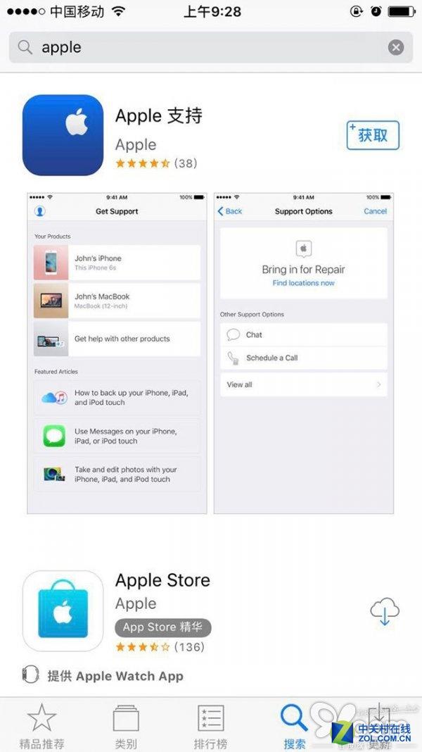 诺基亚邀请函曝光 苹果售后不能更方便