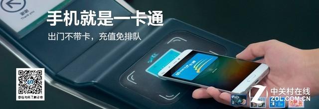 北京地铁全线支持刷手机乘车 苹果用户暂不可用