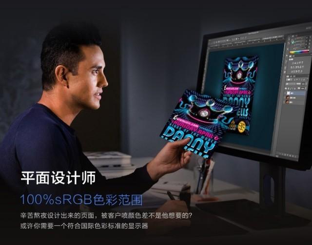 benq中国主题设计大赛来袭
