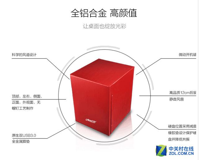 极速体验 名龙堂角龙D2T i5 6500热卖