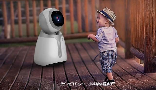 数据告诉你 儿童智能陪护机器人市场潜力多大