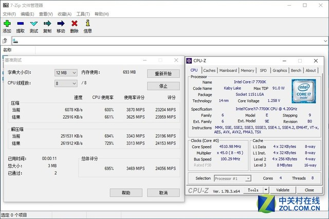 微星Z270 XPOWER GAMING TITANIUM评测