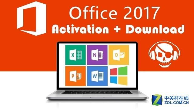 又一经典告别 微软宣布将终止Office07