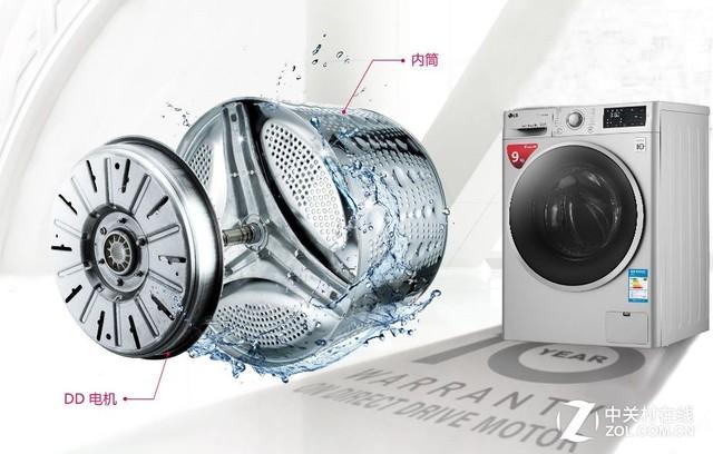 蒸汽洗真干净 LG臻净滚筒洗衣机首发速评