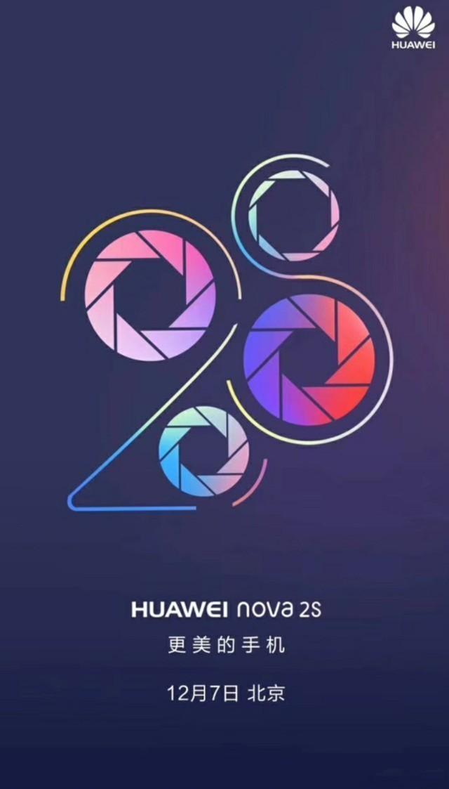 华为发出Nova 2S宣传海报:下周正式发布