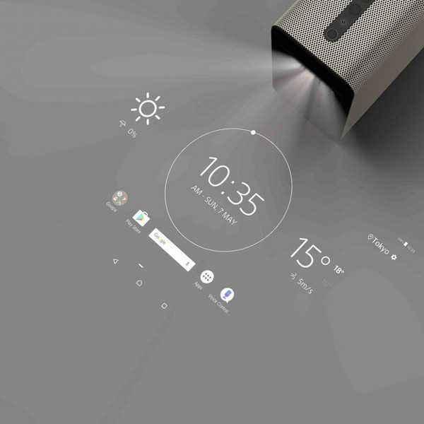 黑科技再发神器?Xperia Touch智能投影