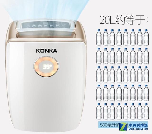 深圳IT网报道:康佳KZ-D22A2除湿机京东秒杀到手价1049元