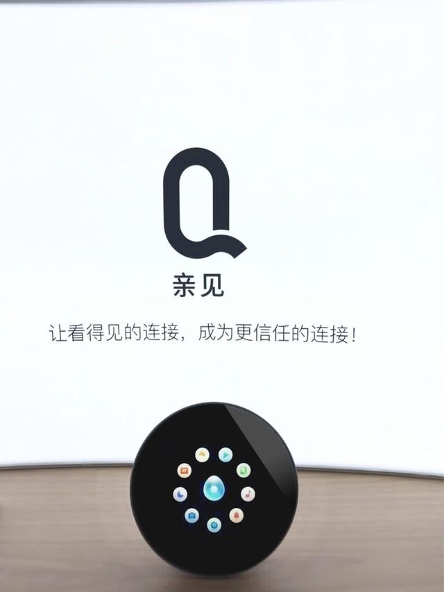 """智能有温度,""""亲见H2""""亮相上海MWC引关注"""