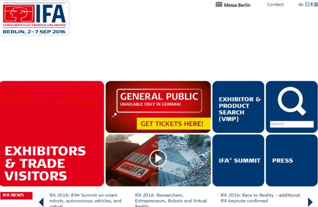 索尼华为是看点 今年IFA2016有啥新品?